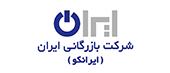 شرکت بازرگانی ایران